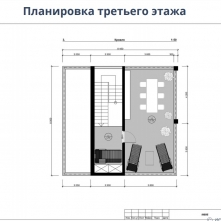 Планировка 3-го этажа